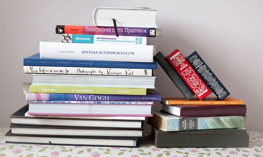 Книги буккроссинг