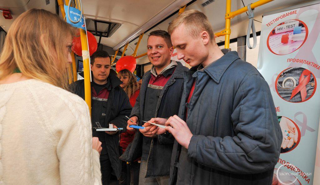 Тест на ВИЧ - Акция в Минске