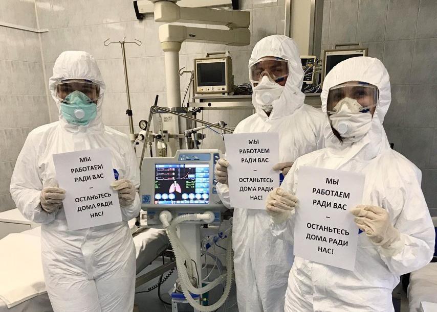 акция врачей во всем мире
