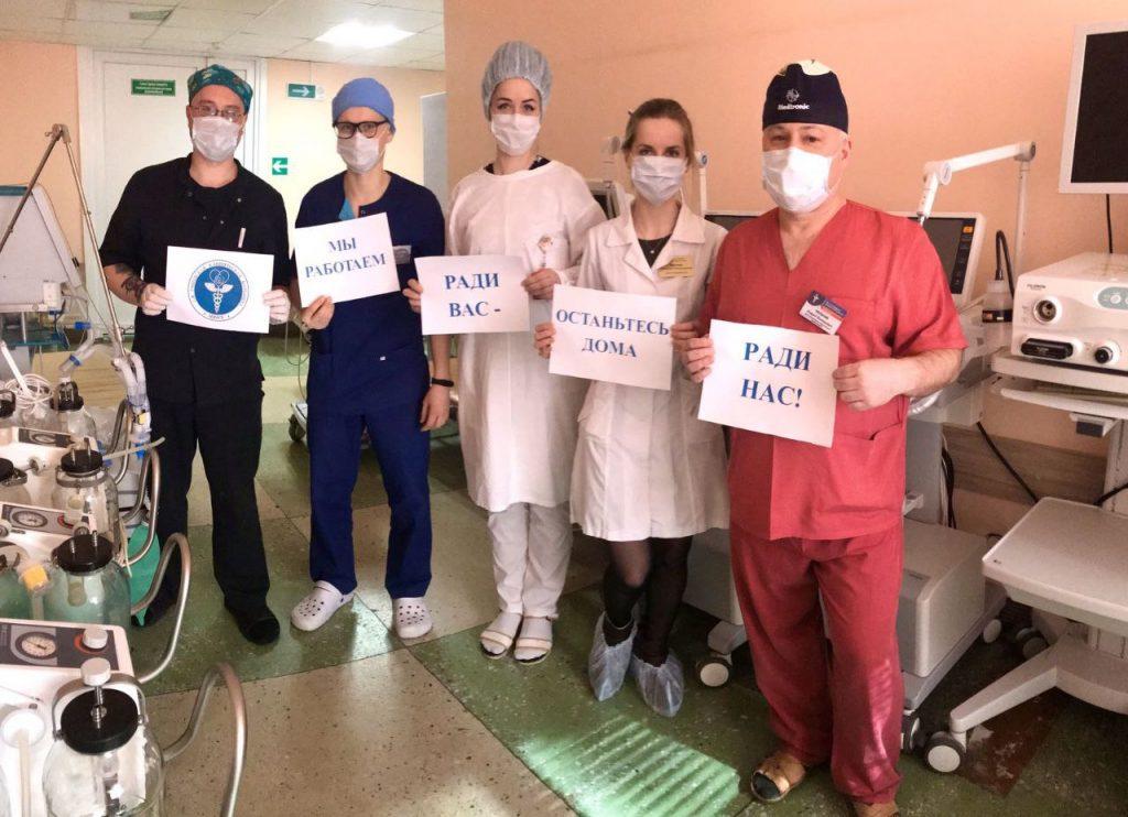 международный флешмоб врачей