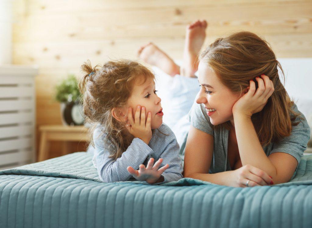 проявление интереса к ребенку