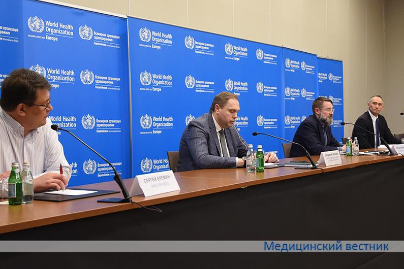 миссия ВОЗ в Минске