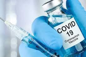 вакцина против ковид