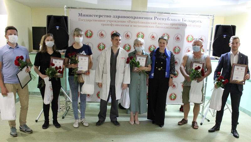Всемирный день донора 2021 Беларусь